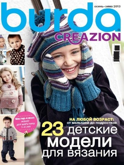 8b771e50ab7 Журнал по вязанию Burda. Creazion №2 2013 на Verena.ru
