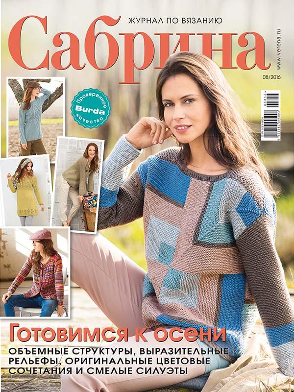 Курсы вязания и плетения Лилии Улановой