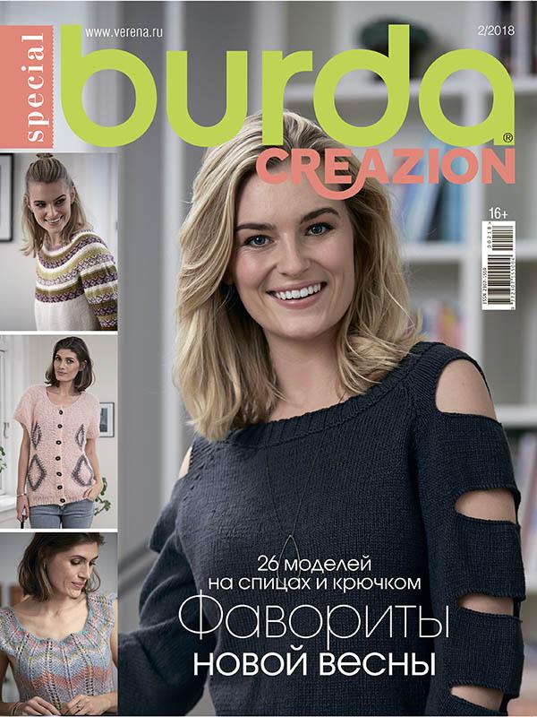 Журнал по вязанию Burda. Creazion №2 2018 на Verena.ru 9962ae6329817
