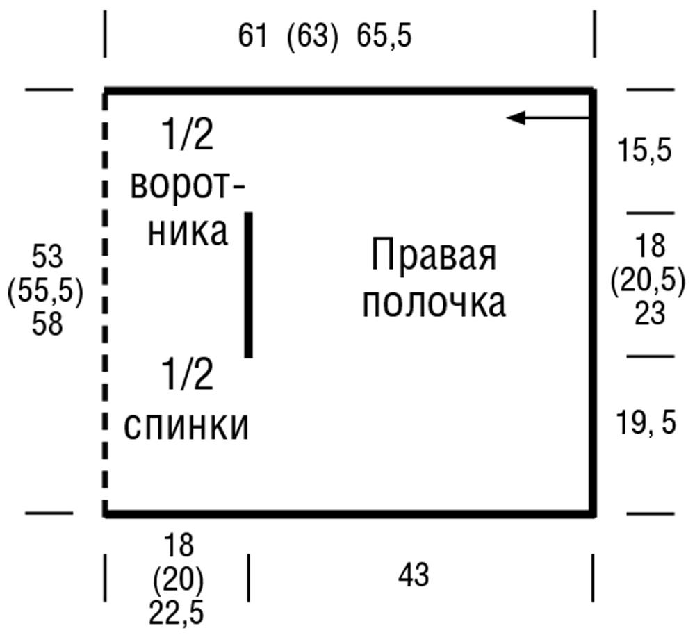 Выкройка прямоугольного жилета