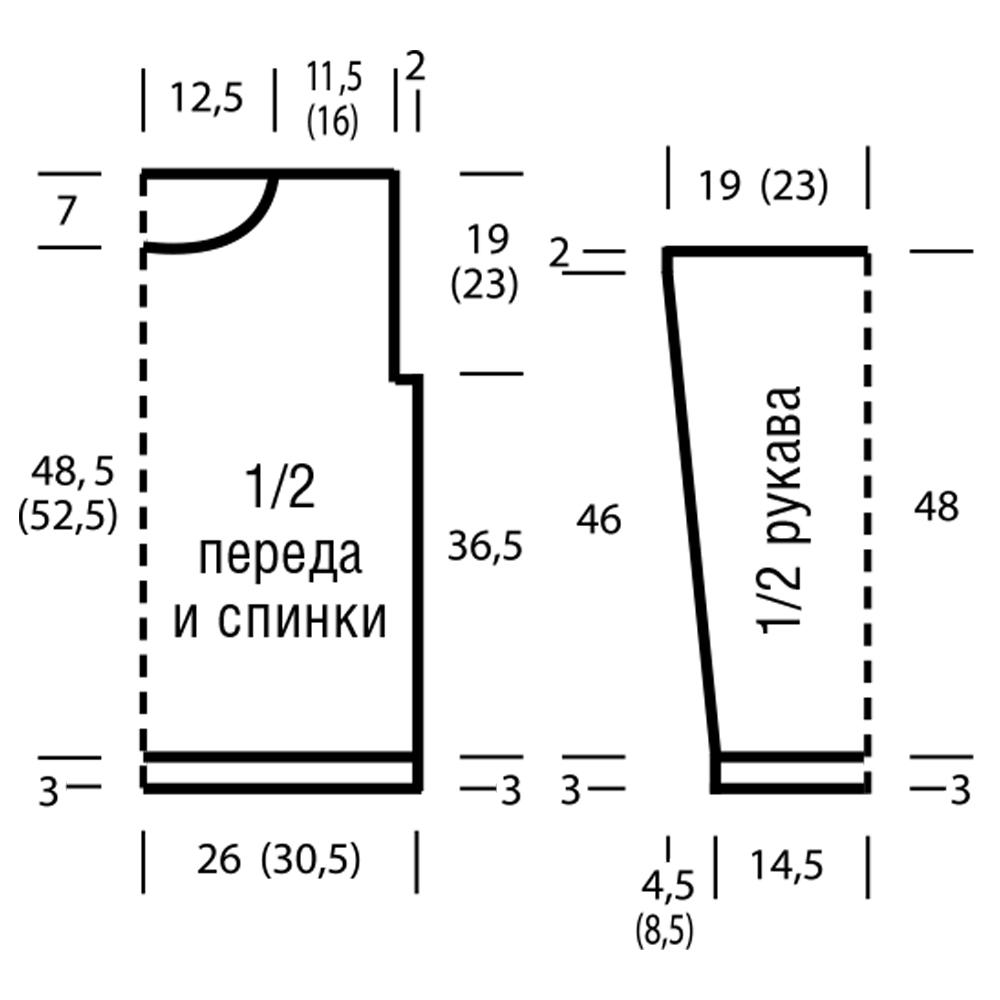 Выкройка для вязаного джемпера фото 267