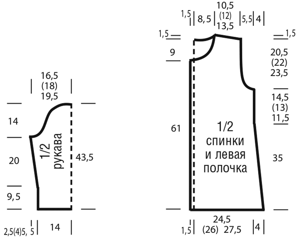 Кардиган с сетчатым патентным узором