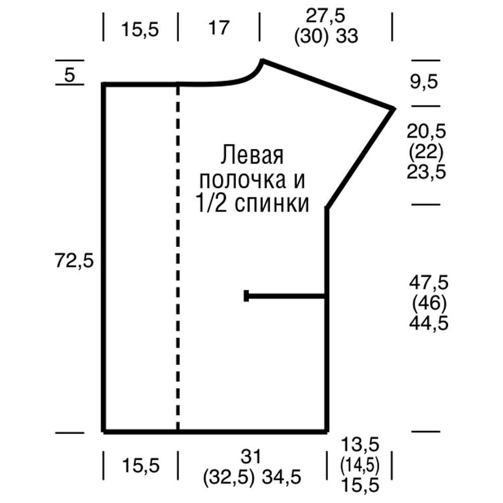 Асимметричный жилет в клетку