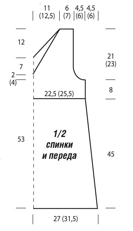 Мини-платье с ажурной каймой