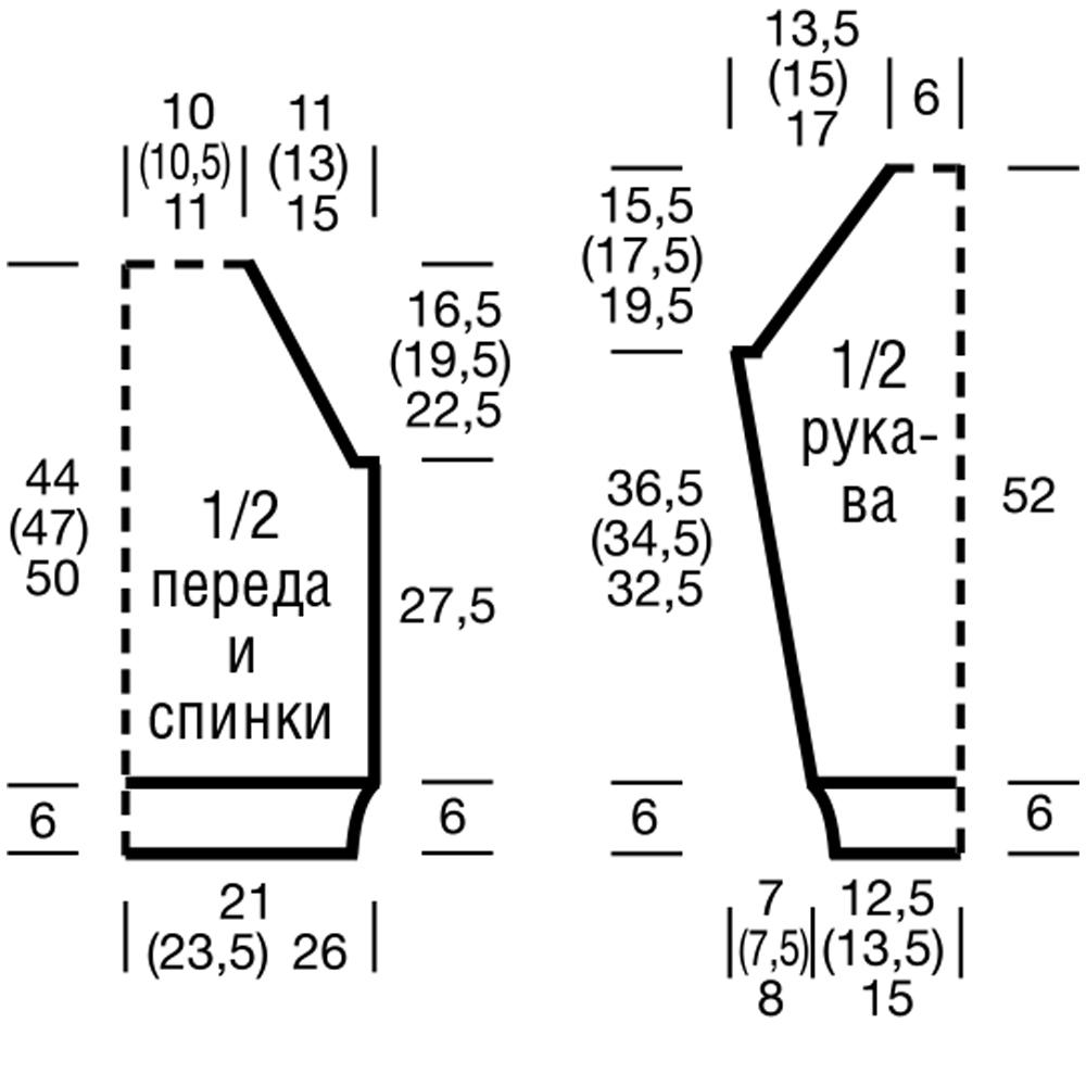 Свитер покроя реглан с диагональным узором