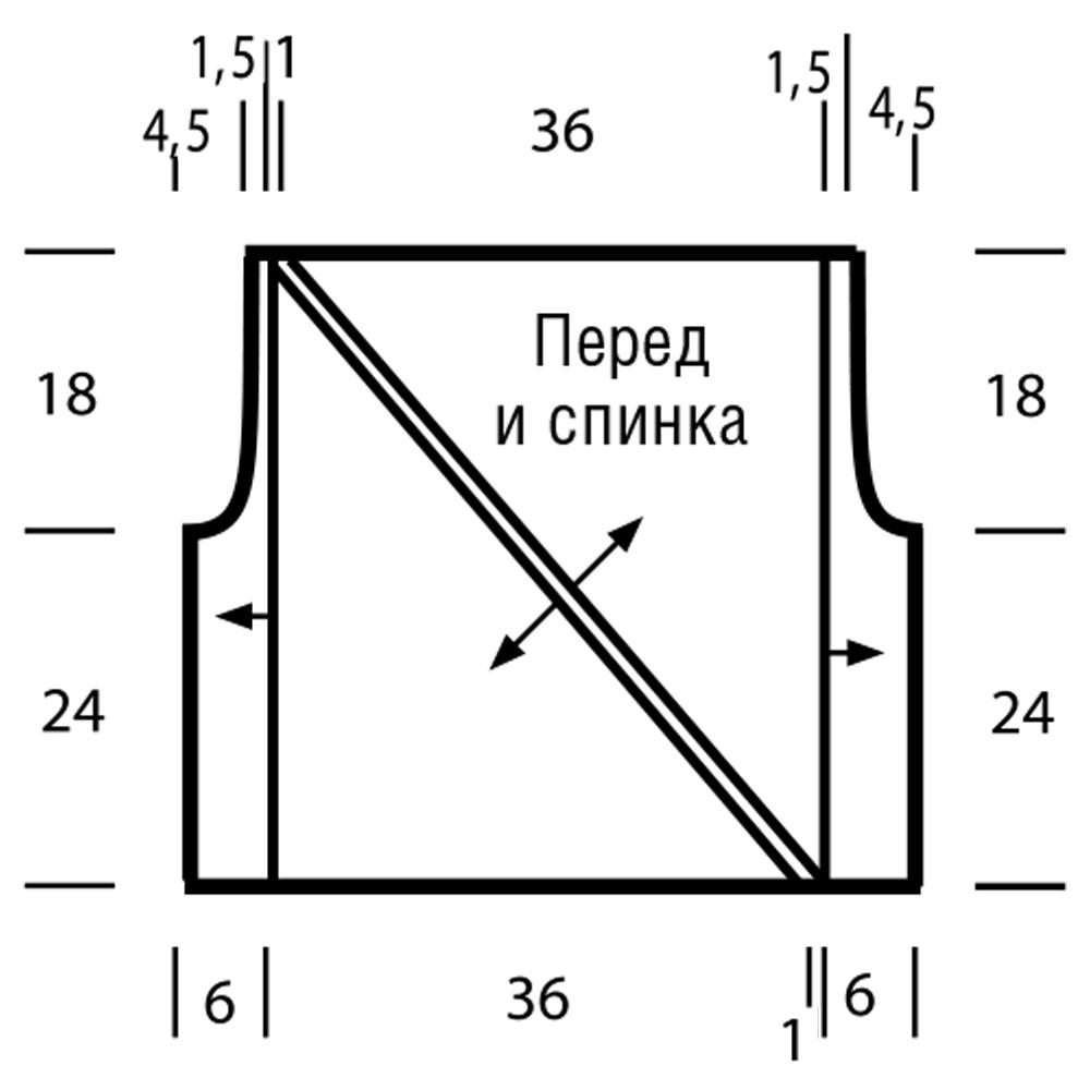 Связанный по диагонали топ