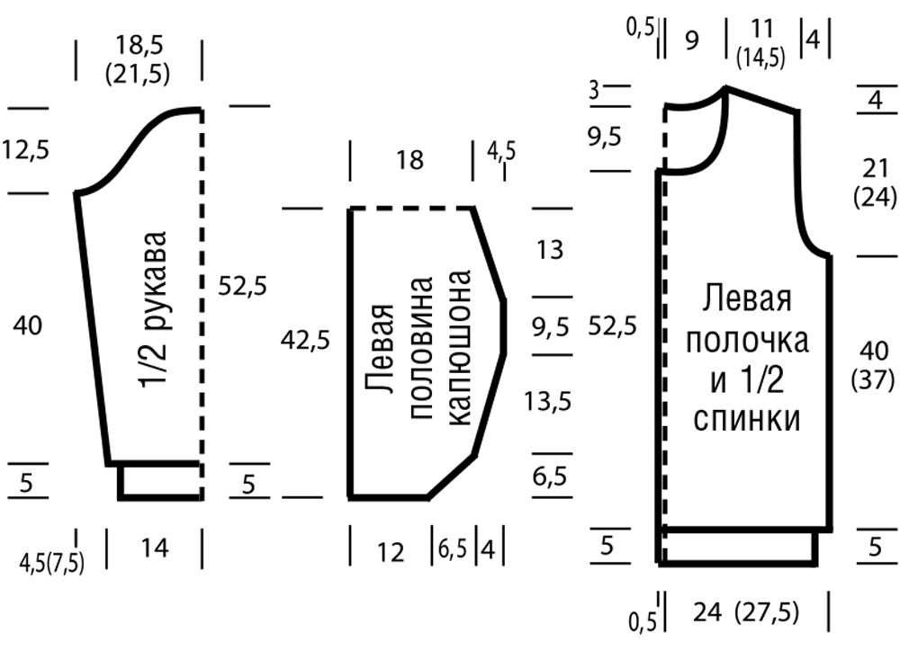 Кофта с капюшоном и плетеным узором