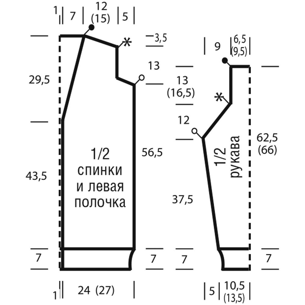 Выкройка воротника треугольный фото 852