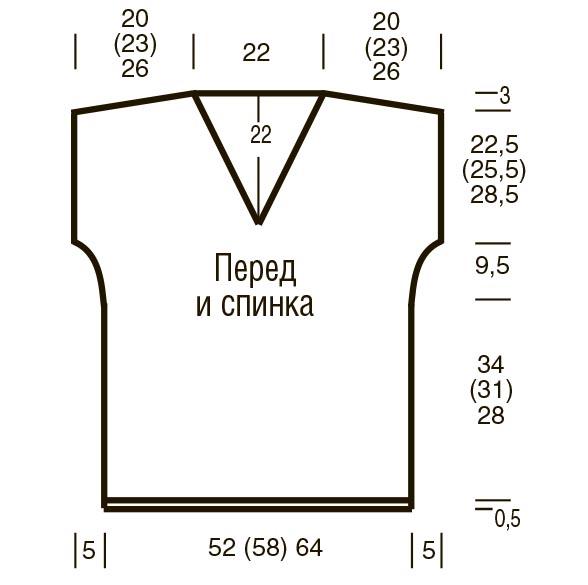 Голубой пуловер с узором «Ромбы»