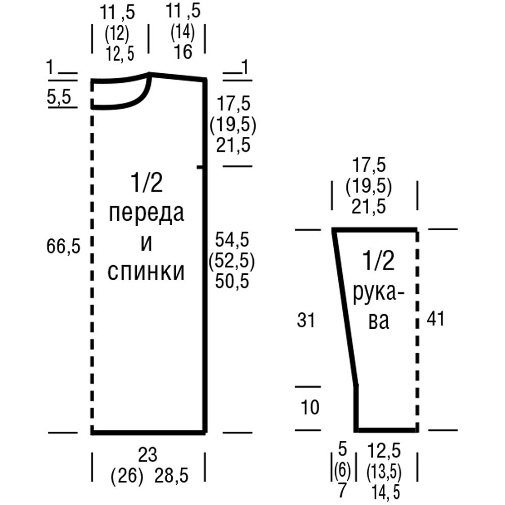 Джемпер, связанный ажурным узором и узором со снятыми петлями