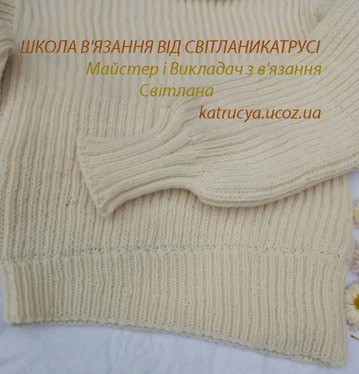 свитер английской резинкой в разделе вяжем сами на Verenaru