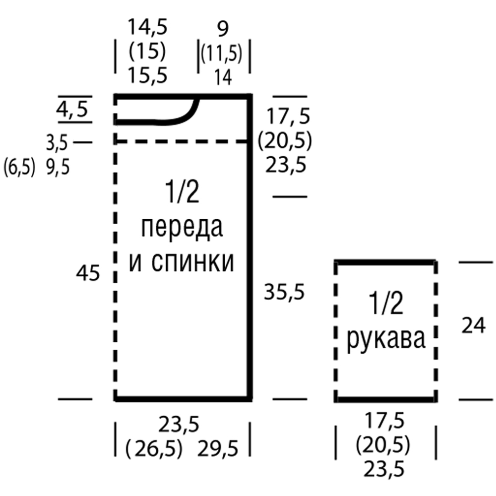 Джемпер С Паетками