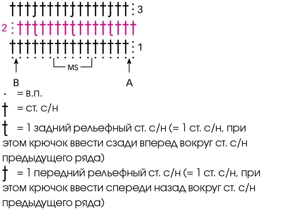 Спицы для вязания из кашемира 152