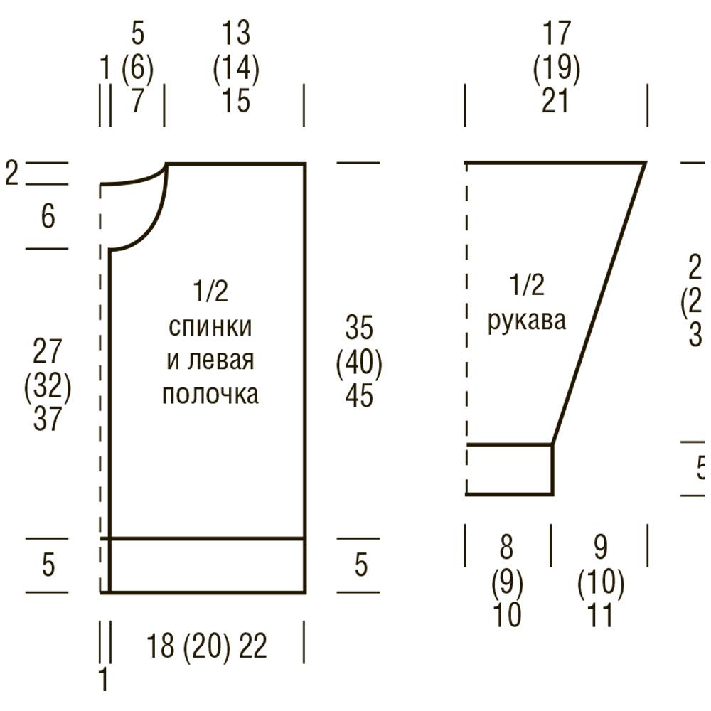 Вязание спицами реглан от воротника 19